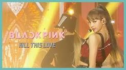 [쇼! 음악중심] 블랙핑크 - Kill This Love(BLACKPINK  - Kill This Love)
