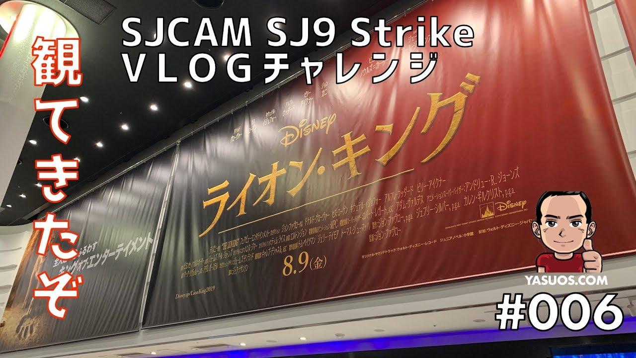 Sjcam 9 Strike