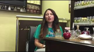 Dp Perfumum трц рио г белгород видео с Youtube на компьютер