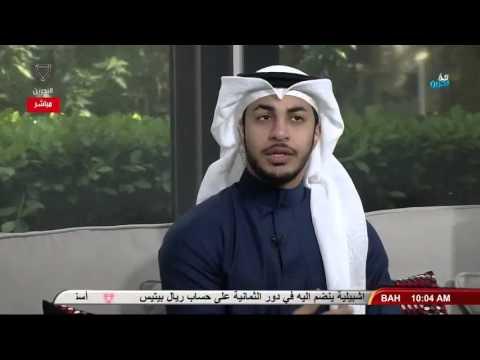 برنامج هلا بحرين يستضيف الأستاذة وفاء اليعقوبي القائم بأعمال مدير إدارة الامتحانات الوطنية