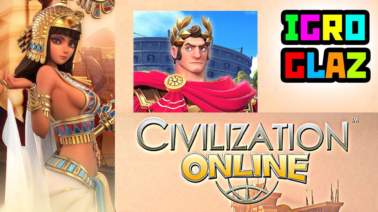 онлайн ртс игры