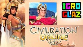 Civilization Online ОБЗОР MMO RPG RTS — ММОлния — онлайн игры