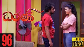 Dharani | Episode 96 26th January 2021 Thumbnail