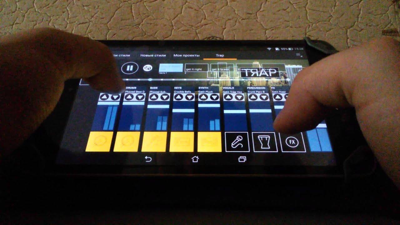 Magix music maker premium 2016 crack free download+tutorial [ger.