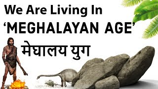 What is Meghalayan Age? वैज्ञानिकों ने खोजा 'मेघालय युग' - Current Affairs 2018 - 19
