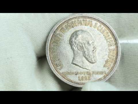 Rouble 1883 - Alexander III Coronation
