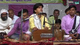 Pratham Pela Puja Tamari mangal murtivala Ganesha Dalsukh Prajapati GUNA
