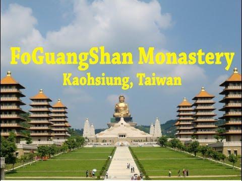 Fo Guang Shan Monastery (佛光山), Kaohsiung, Taiwan, 3/1/2014
