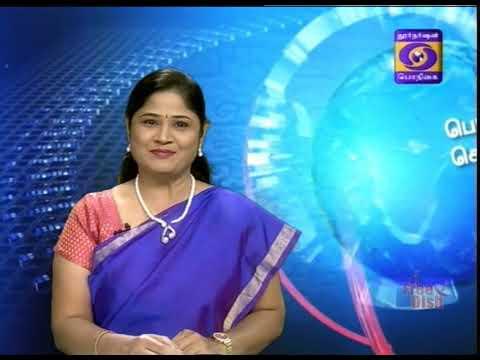 Tamil News Podhigai 2pm 13.03.2019