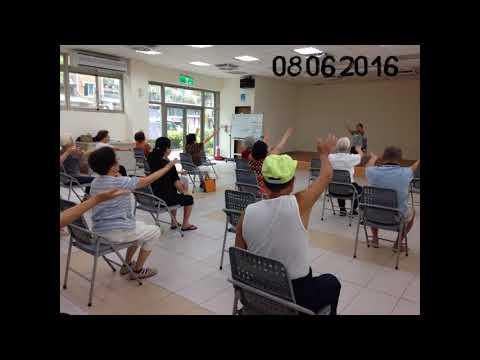 105/06/08華江社區照顧關懷據點活動影片