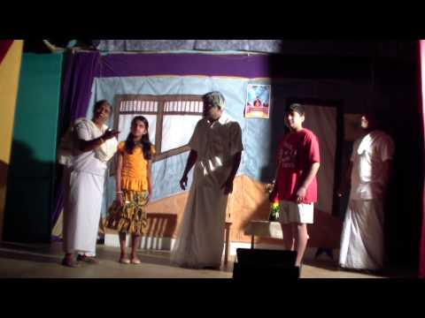 Anthyabhilasham  Malayalam Drama 06/04/2013