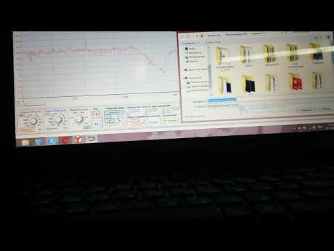 конденсатор в цепи питания ИКЗ