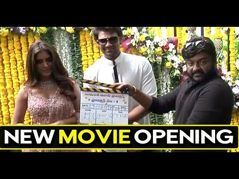 Bellamkonda Sreenivas New Movie Opening - Nabha Natesh, Santosh Srinivas || Pulihora News