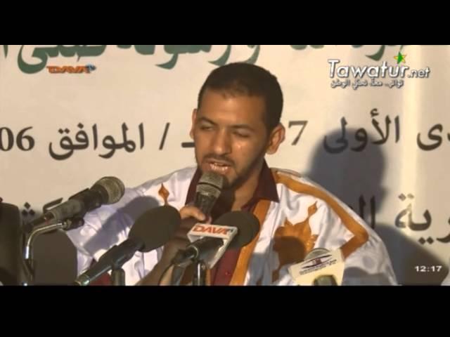 المنتدى العالمي لنصرة الرسول ينظم ندوة حول كل من غزوة حنين وغزوة تبوك - قناة دافا