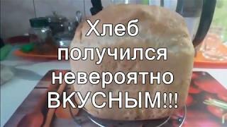 ФРАНЦУЗСКИЙ ХЛЕБ. НЕВЕРОЯТНО ВКУСНЫЙ!