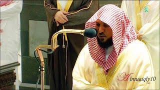 سـورتي الرحمن والواقعة | لفضيلة الشيخ د. ماهر المعيقلي | تهجد ليلة ٣٠ رمضان ١٤٤١هـ