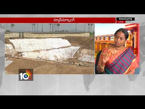 రాజధాని నిర్మాణంలో అలసత్వం… | Amaravati Construction | News Morning | 10TV
