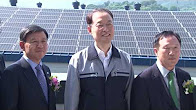 산업단지 협동조합형 태양광 조합 발대식