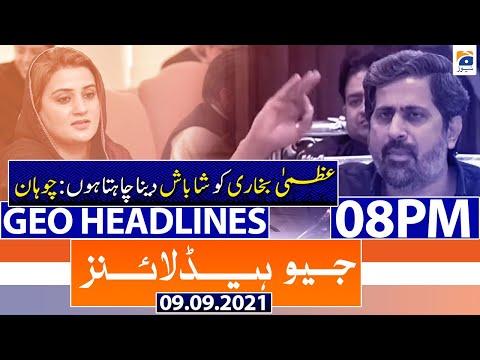 Geo Headlines 08 PM   9th September 2021
