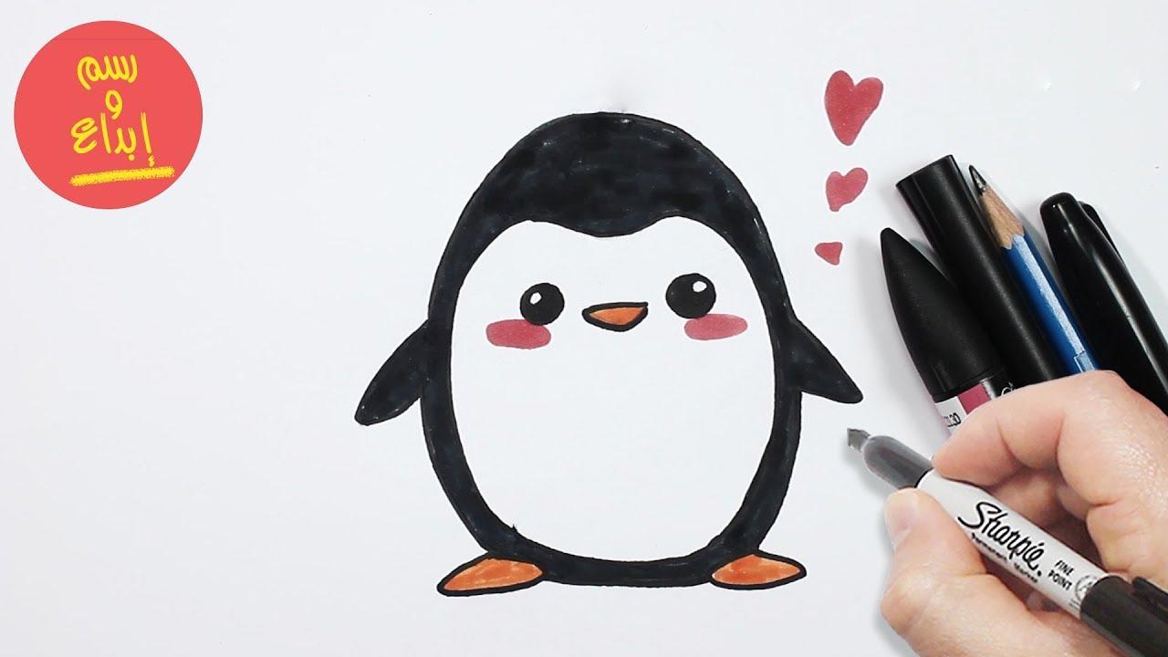 رسم بطريق كيوت بالرصاص رسم بنغوين تعليم الرسم للاطفال Youtube