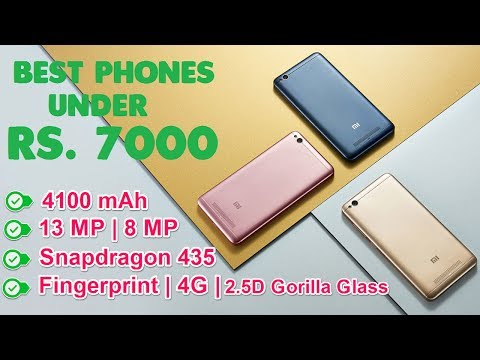 Best Smartphones Under Rs 7000 [ *New, Mid 2017] #2