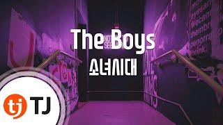 [TJ노래방] The Boys - 소녀시대 (Girls' Generation) / TJ Karaoke