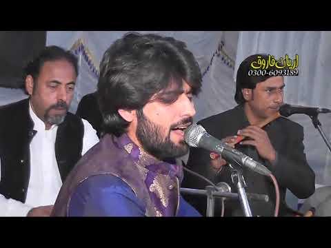 Yarran Da Yar Zeeshan khan Rokhri Super Hit Show Sargodha 2017