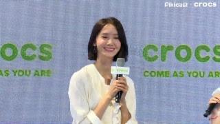 [실시간] 소녀시대 윤아 만나러 간 우주인.avi