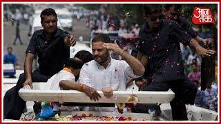 Rahul Gandhi's Massive Roadshow Begins In Bhopal   Live Updates