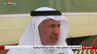 عبد الله الربيعة: مركز الملك سلمان يدشن حملة مساعدات لليمن تشمل مواد غذائية وإغاثية وطبية