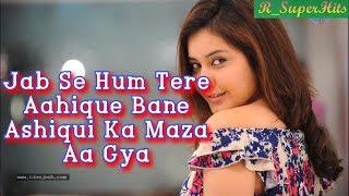 Jab Se Hum Tere Aashiq Bane Aashiqui Ka Maza Aa Gaya (Kumar Sanu & Alka Yagnik) - Krantiveer-1994