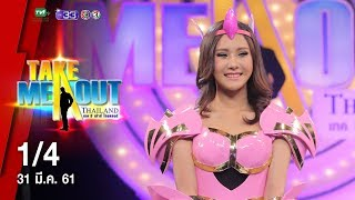 - 14 Take Me Out Thailand ep3 S13 31  61