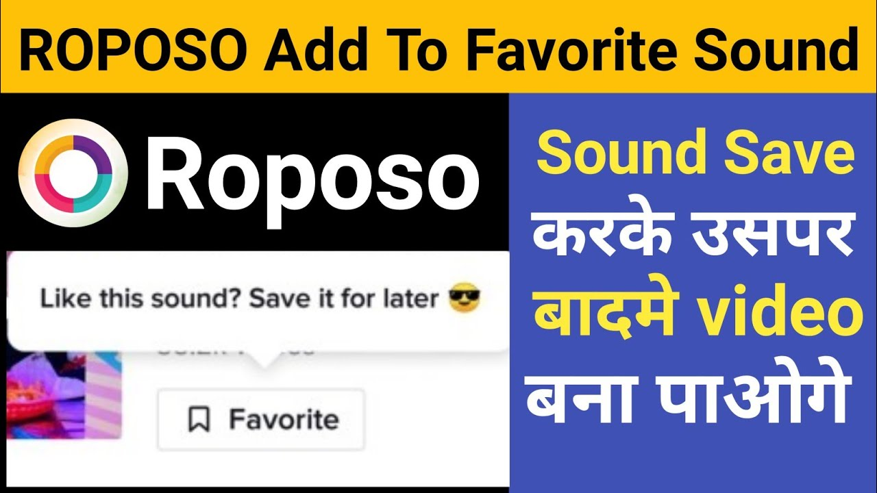 Roposo App mai sound kaise save kare   Roposo Add to favorite music   add to favorites in roposo