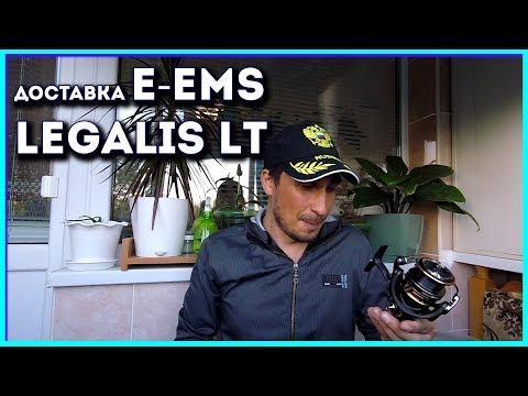 Почта России ломает шаблоны. Доставка E-EMS. Немного про LEGALIS LT.