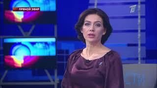 Главные новости. Выпуск от 18.10.2017