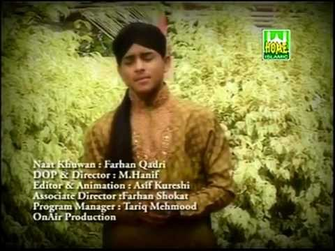 Haleema mainu naal rakh lay Farhan Ali Qadri Album MaaN ka dil Ramadan 2011