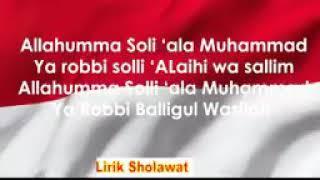 Gambar cover lirik lagu Nusantara oh tanah airku AZ azhir pekalongan