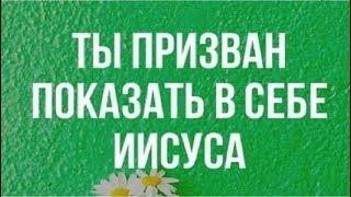 ВСЕ БУДЕТ ИНАЧЕ - Екатерина Крощук, Лилия Гатицкая. Премьера 2019