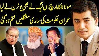 Sawal Awam Ka with Masood Raza | 21 September 2019 | Dunya News