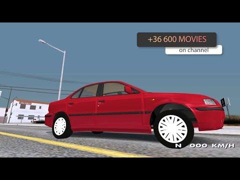Ikco Samand EX Speed Test, Gta Mod _REVIEW