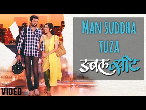 मन शुद्ध तुझं | Mann Suddha Tujha | Full  Song | Double Seat | Ajay Gogawale | Ankush, Mukta