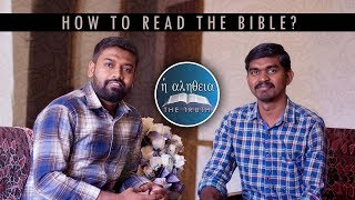 How to read the Bible? Online Bible Study