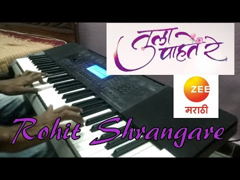 Tula Pahate Re / तुला पाहते रे Zee Marathi Serial Title Song  Keyboard Cover  Rohit Shrangare