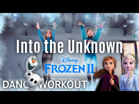 [Dance Workout] Into The Unknown - Frozen 2 OST | MYLEE Cardio Dance Workout, Dance Fitness