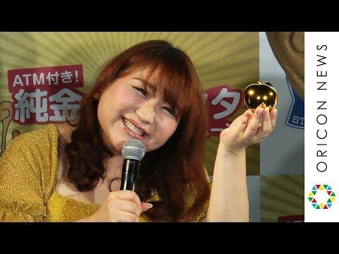りんごちゃん、今年を漢字で表すと…?ブレークした1年を振り返る!『ローソン銀行1周年記念キャンペーンプレス発表会』