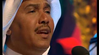 oldmbc 1997 محمد عبده و شعبيات يقول من عدى
