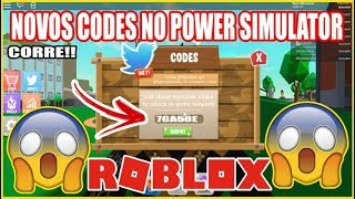 ALL NEW POWER SIMULATOR CODES AND NEW TIPS! Roblox