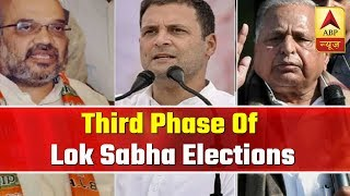 Third Phase Of Lok Sabha Elections: Full Coverage Of 6am | ABP News