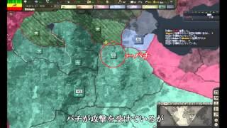 [HOI3TFH] 第二次エチオピア戦争