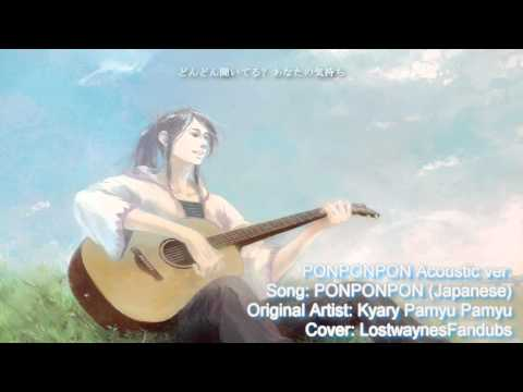 PONPONPON acoustic guitar ver. 歌ってみた (Fancover)